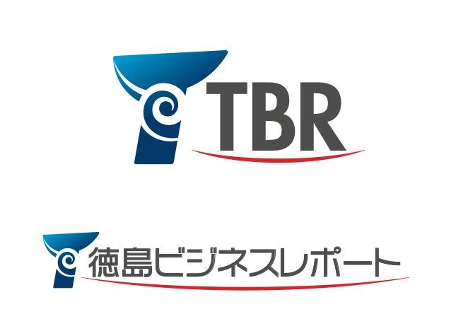 13CW_徳島ビジネスレポート_ロゴ