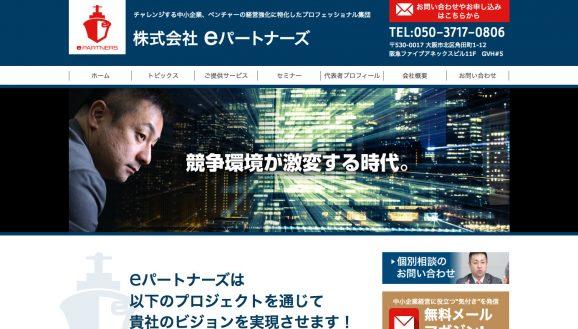15e-partners_web
