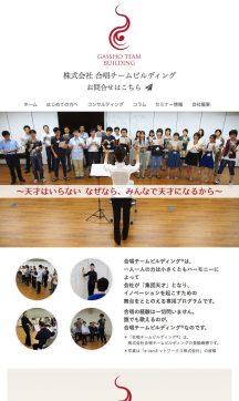 15合唱チームビルディング_web
