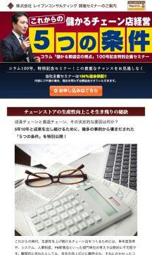 16レイブンC_100号LPweb
