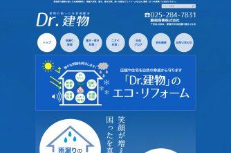 14Dr建物web