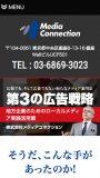 16(株)MC_Webサイト