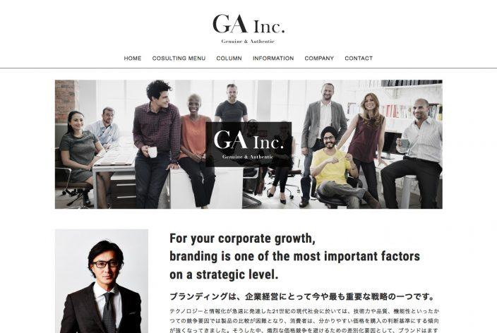 16(株)GA_Webサイト
